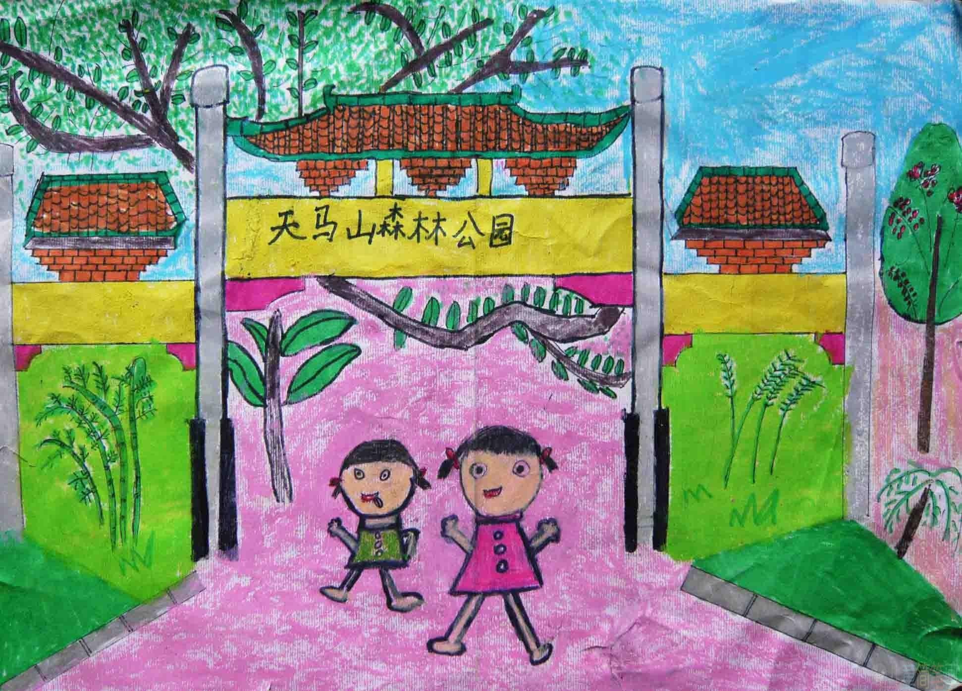 天马山森林公园儿童画作品赏析/儿童简笔画大全