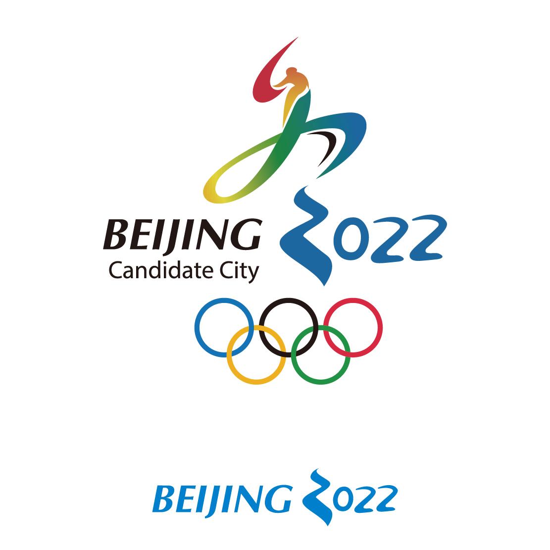 北京张家口2022冬奥会申办logo展示图片