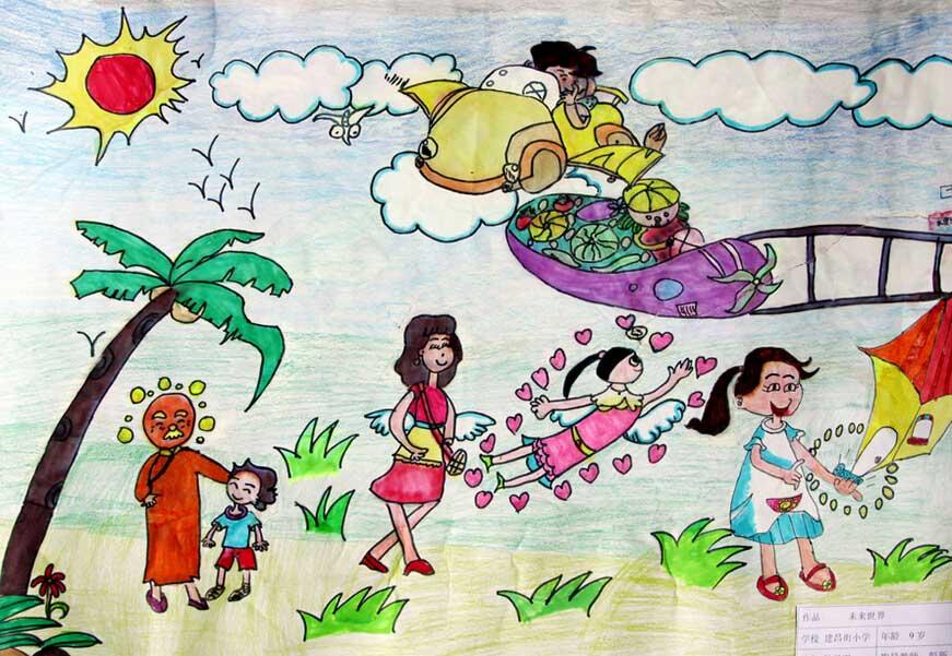 未来世界儿童画获奖作品大全