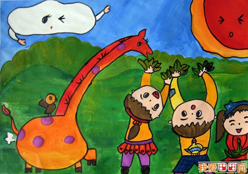 快乐的一天图片儿童画作品