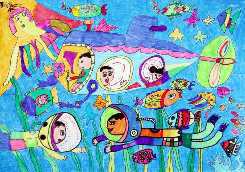 海底世界創意兒童畫