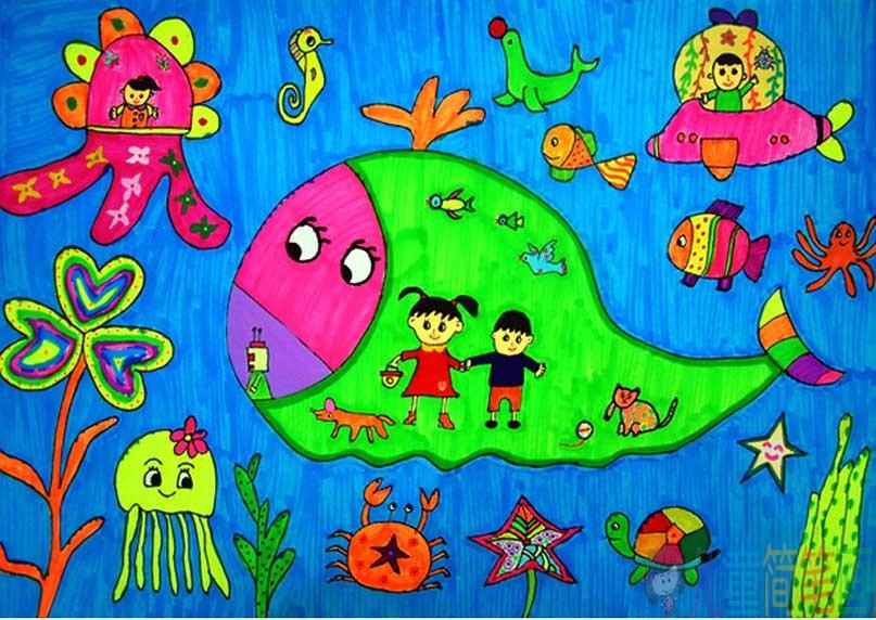 神奇的海底世界儿童画图