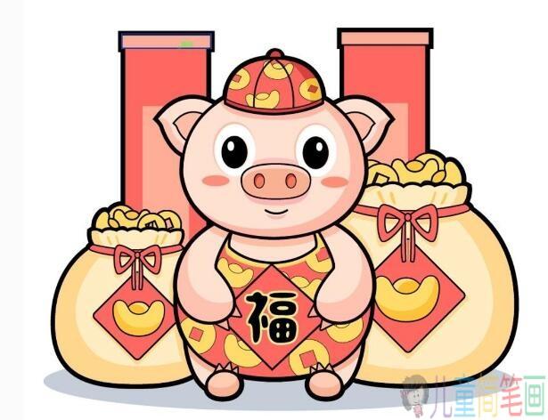 2019那些可爱的猪年年画儿童画图片