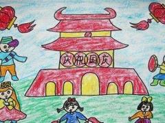 简单漂亮的幼儿园中班国庆节画画作品图片