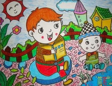 儿童简笔画大全 » 关于热爱阅读畅游知识海洋的儿童画有哪些