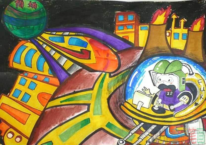 未来世界科幻画怎么画_儿童科幻画图片素材