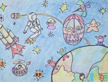 关于宇宙太空的儿童画/儿童简笔画大全