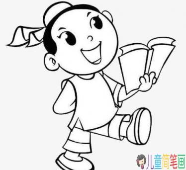 关于养成爱读书好习惯的简笔画图片集/儿童简笔画大全