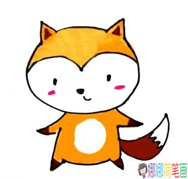 可爱的卡通小狐狸简笔画画法/儿童简笔画大全