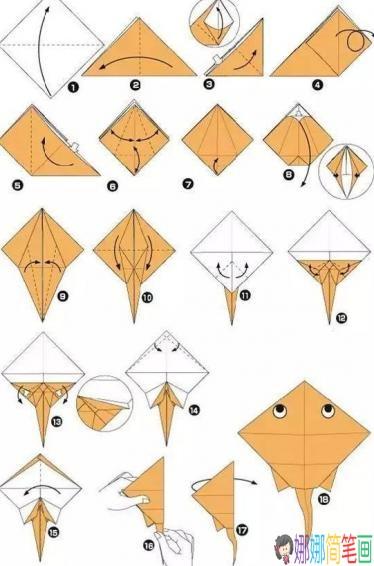 手工折纸制作简单菱形风筝的图解教程