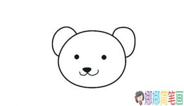小熊的彩色简笔画的画法