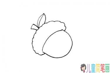 橡果子的彩色简笔画教程