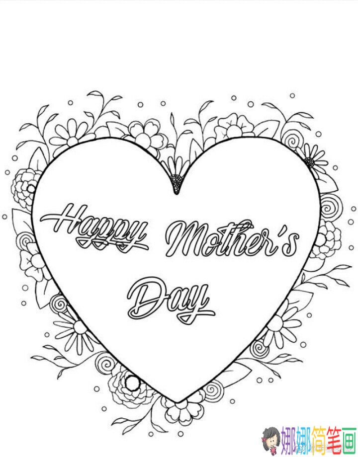 高清精美黑白母亲节手抄报素材,感恩母亲节 儿童简笔画大全
