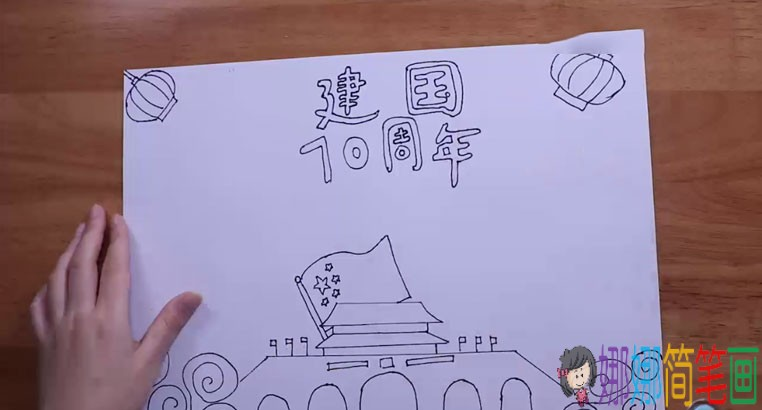 70周年阅兵简笔画_2019庆祝新中国建国70周年手抄报怎么画/儿童简笔画图片大全