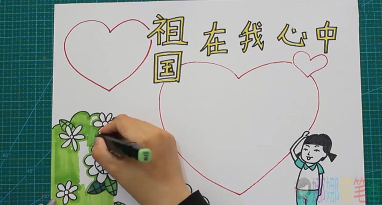 文明城市我先行绘画作品_祖国在我心中手抄报教程/儿童简笔画