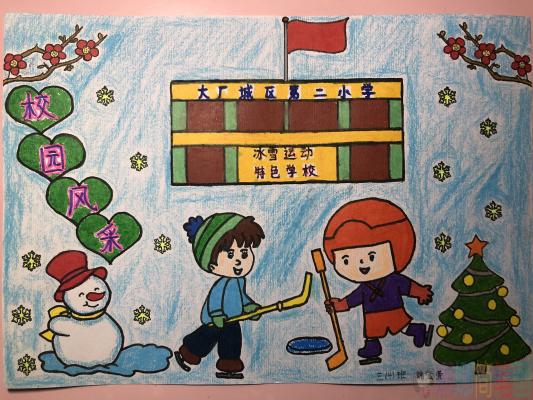 冬奥会儿童绘画获奖作品图片大全