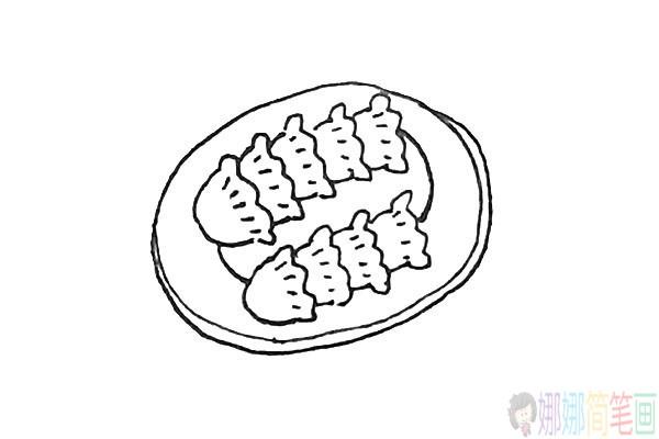教小朋友怎样画饺子