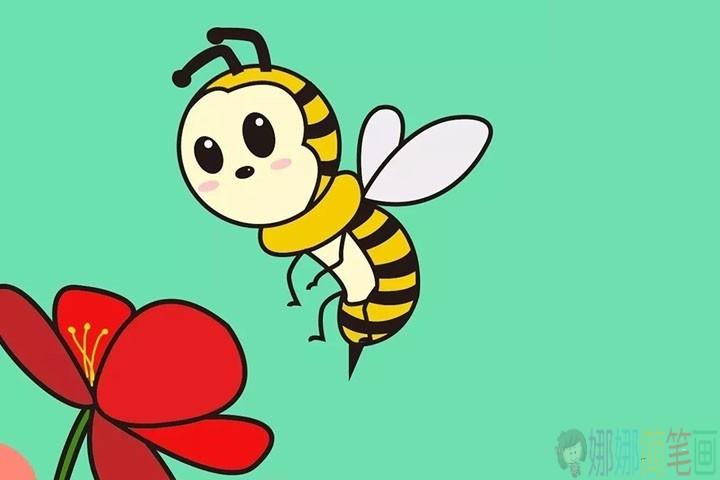 小蜜蜂采花蜜怎么画