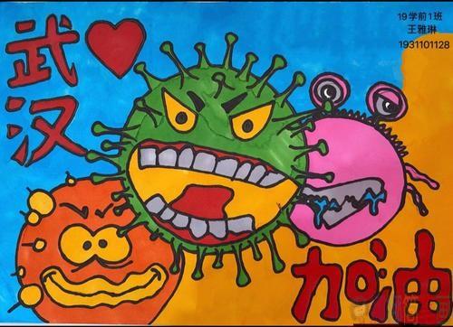 关于抗击新冠病毒肺炎的儿童画图片