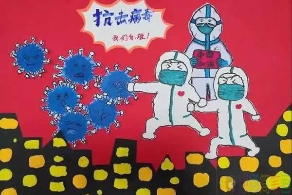 最简单的抗战儿童画_众志成城抗战疫情抗击病毒儿童画作品大全鉴赏/儿童简笔画