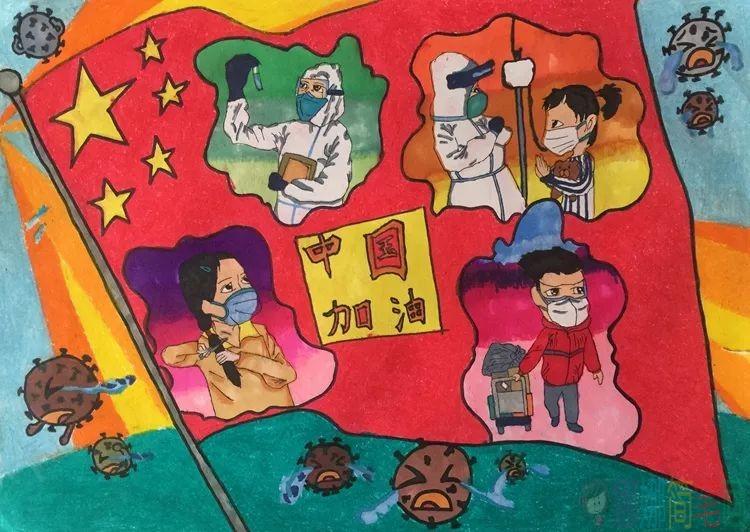 抗疫情,防疫新冠儿童画作品大全图片