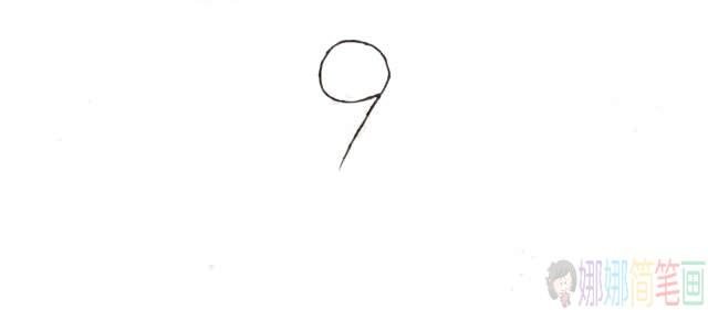 [鸵鸟的画法]用数字9画可爱的鸵鸟简笔画步骤教程