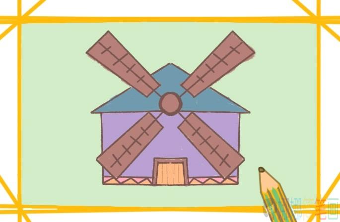 大风车房子简笔画