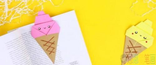 冰淇淋书签折纸步骤图