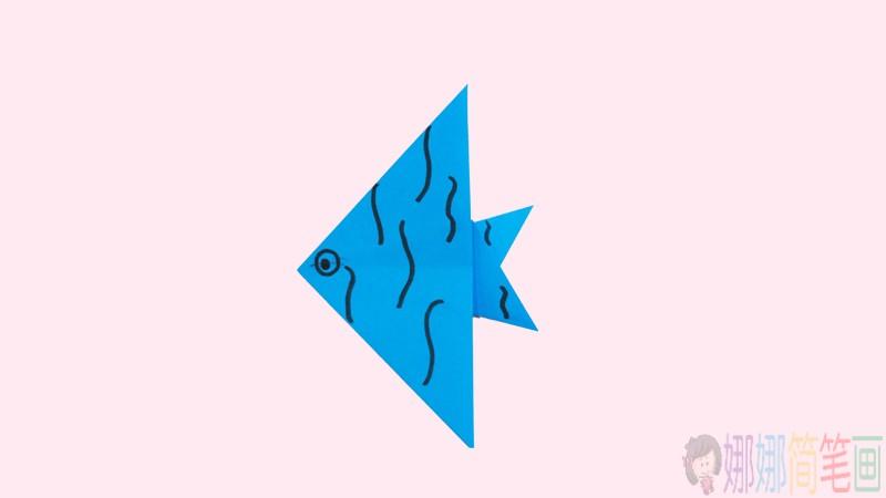 热带鱼手工折纸图片步骤